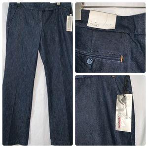 Express wide leg denim pants jeans 10 long STYLIST
